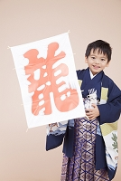 和凧を持って微笑む男児