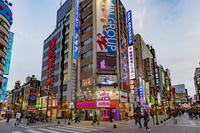 東京都 夕暮れの歌舞伎町