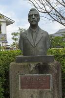 島根県 松江市 奥谷町 小泉八雲胸像