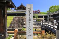京都府 勝竜寺城 玉お輿入れの城の石標