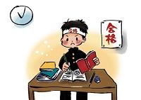 ポップ 受験勉強