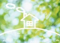 住宅のエコロジー