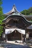 兵庫県 赤穂市 坂越 大避神社