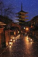 京都府 東山花灯路 雪の八坂道と八坂の塔