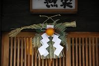 京都府 祇園 しめ飾り