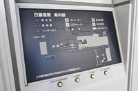 東京都 点字表示のある案内図