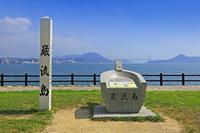 山口県 下関市 巌流島 文学碑と決闘の地木碑