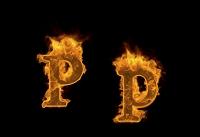 炎のアルファベットP