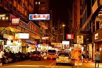 中国 香港 夜景とビル群と車