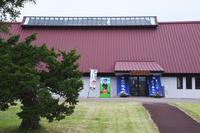 北海道 浦臼町郷土資料館