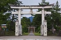 青森県 岩木山神社
