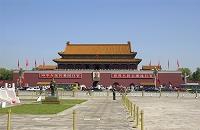 中国 北京 天安門広場より天安門を望む