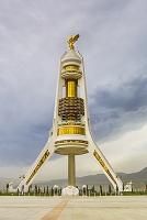 トルクメニスタン アシガバート 中立のアーチ