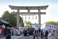 大阪府 大阪市 生國魂神社 初詣の風景