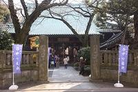 東京都 谷中散策