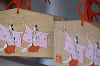 三重県 伊勢市 猿田彦神社 みちびきの舞いの絵馬