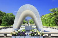 広島県 広島平和記念公園 原爆死没者慰霊碑