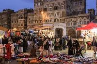 イエメン サナア 旧市街のスーク 夜景
