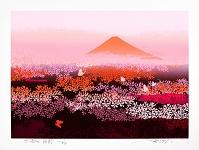 池上壮豊作 「赤富士-明野」