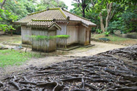 沖縄県 識名園の番屋