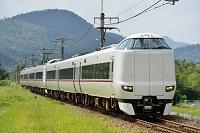 京都府 山陰本線