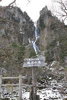 北海道 層雲峡 初冬の銀河の滝と案内板