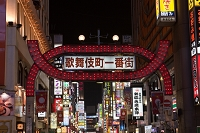 東京都 新宿歌舞伎町