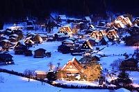 岐阜県 白川郷 城跡展望台から夜景 ライトアップ