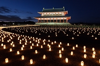 日本 奈良県 奈良市 平城宮跡