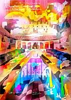 世界遺産アート スペイン グラナダのアルハンブラ宮殿、ヘネラ...