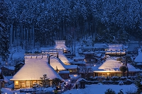 京都府 かやぶきの里「雪灯廊」(ライトアップイベント)