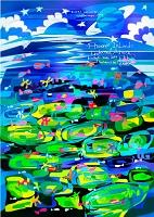 キリバス フェニックス諸島保護地域