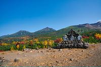 秋の十勝岳