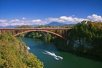 岐阜県 恵那峡大橋と恵那峡遊覧船