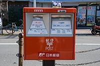 東京都 郵便ポスト