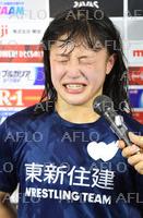 レスリング:全日本選抜