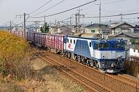 岡山県 山陽本線