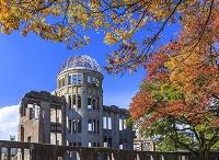 広島県 原爆ドーム 紅葉