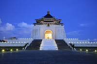中正紀念堂の夜景 台湾