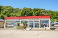 北海道 天売島 フェリーターミナル待合室