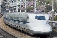 兵庫県 山陽新幹線N700 電車