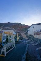 山梨県/静岡県 富士山本八合目の山小屋