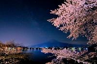 山梨県 富士山とサクラと星空