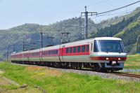 鳥取県 伯備線 381系特急やくも 電車