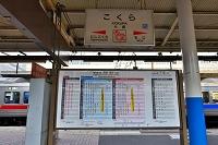 北九州市 JR小倉駅