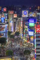 東京都 渋谷のスクランブル交差点 夜景