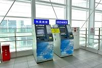 東京都 羽田空港国際線 モノレールのホームの自動両替機