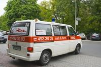 ドイツ 救急車