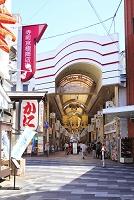 京都府 三条名店街の寺町通出入口