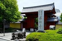 奈良県 薬師寺興楽門